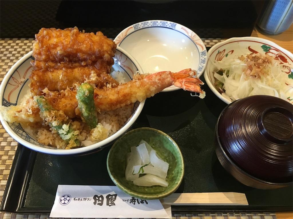 f:id:gesuyamasan:20161012120631j:image