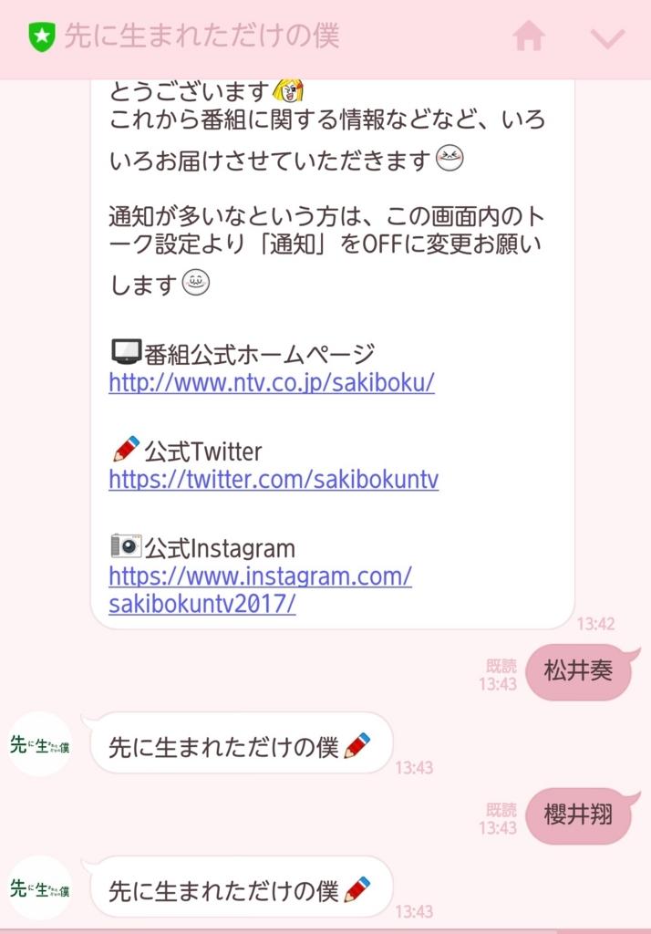 f:id:get_t_star:20170914234058j:plain