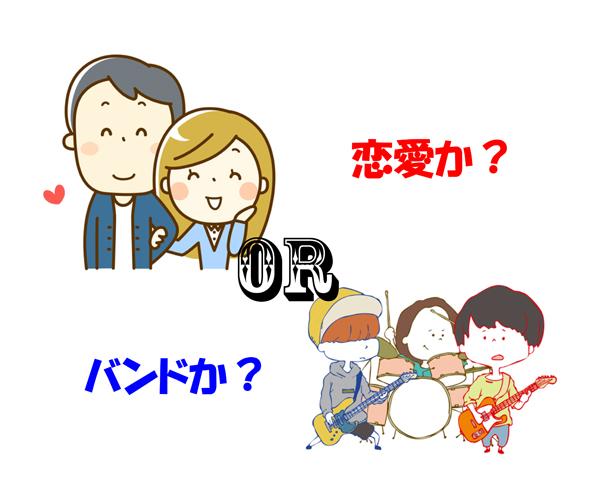 f:id:getanohanao:20190722175542j:plain