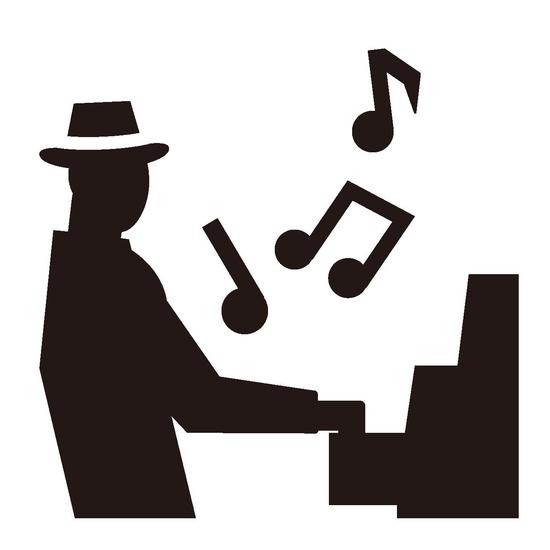 ピアノを弾く人のシルエット