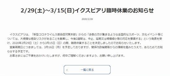 f:id:getanohanao:20200228141154j:plain