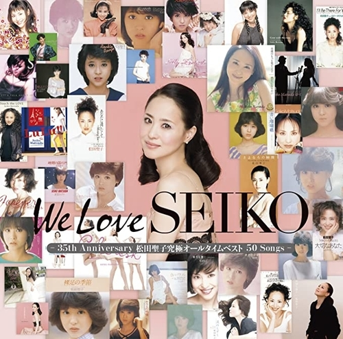we love seiko