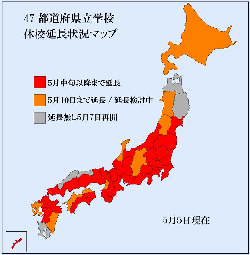 コロナ休校延長マップ