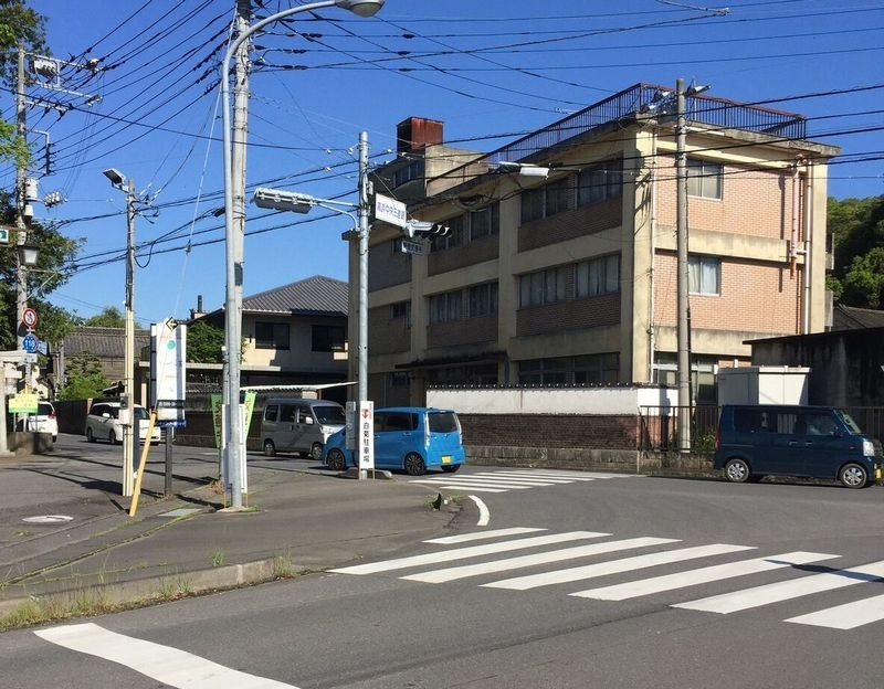 廣瀬商店 茨城県石岡市