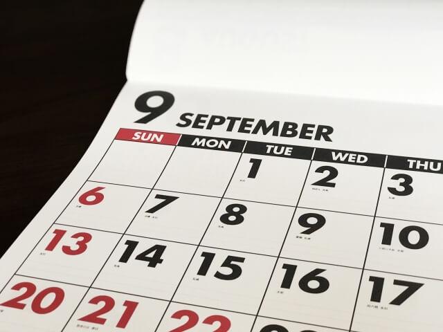 9月のカレンダー写真