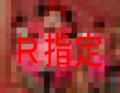 U-NEXTR指定