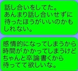 f:id:getback_jojo:20200108222706j:plain