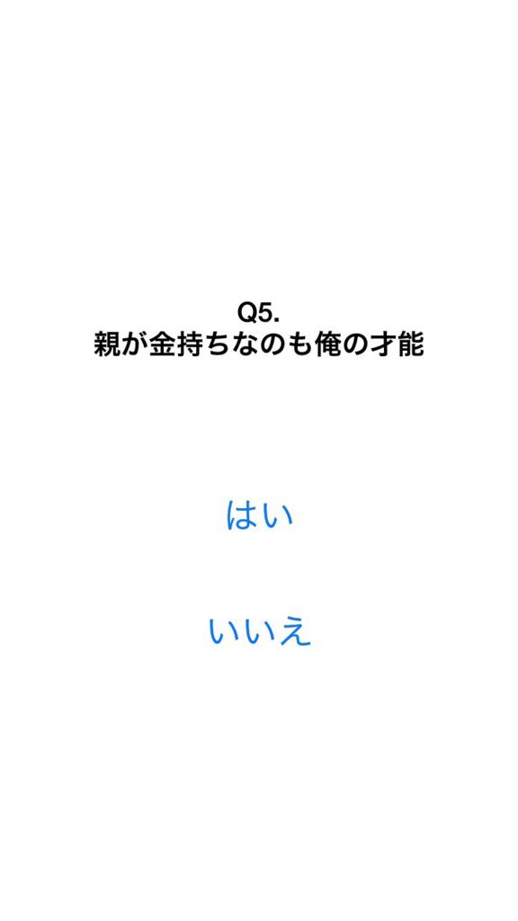 f:id:gevvoihorry:20160621174042j:plain