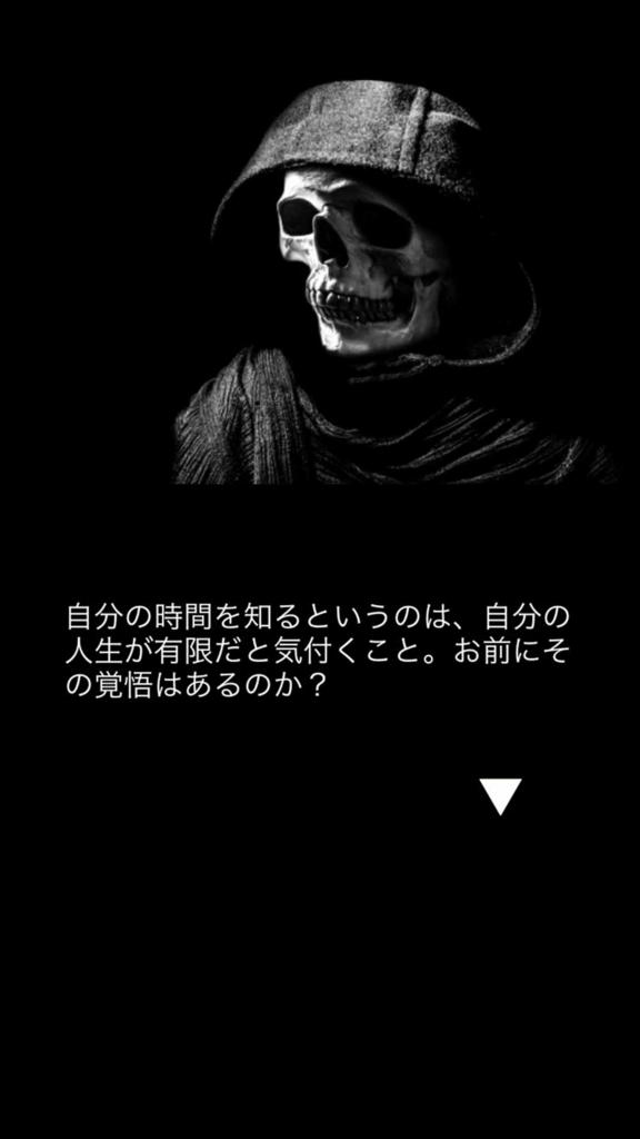 f:id:gevvoihorry:20170413192608j:plain