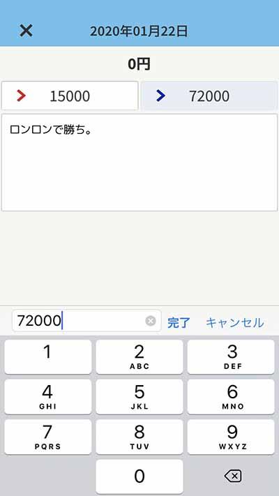 f:id:gevvoihorry:20200617044855j:plain