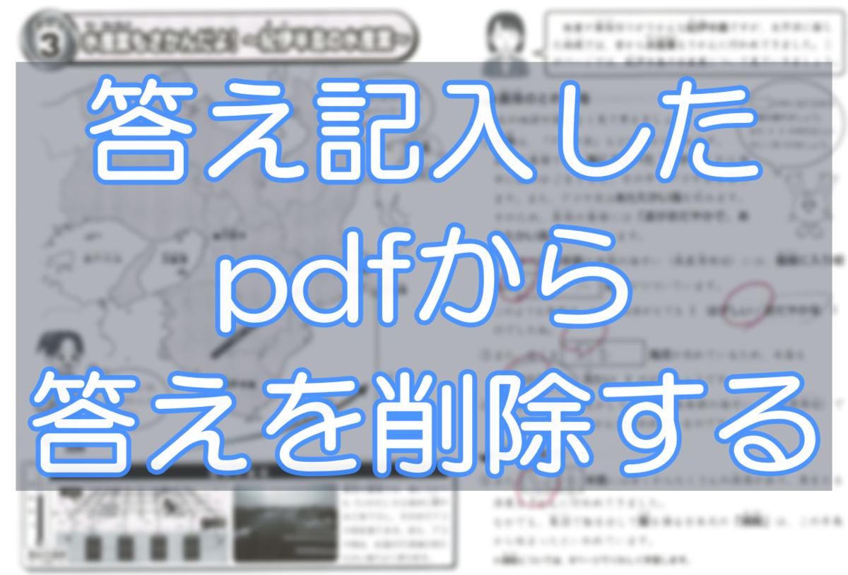 f:id:gfg07120:20210822220734p:plain