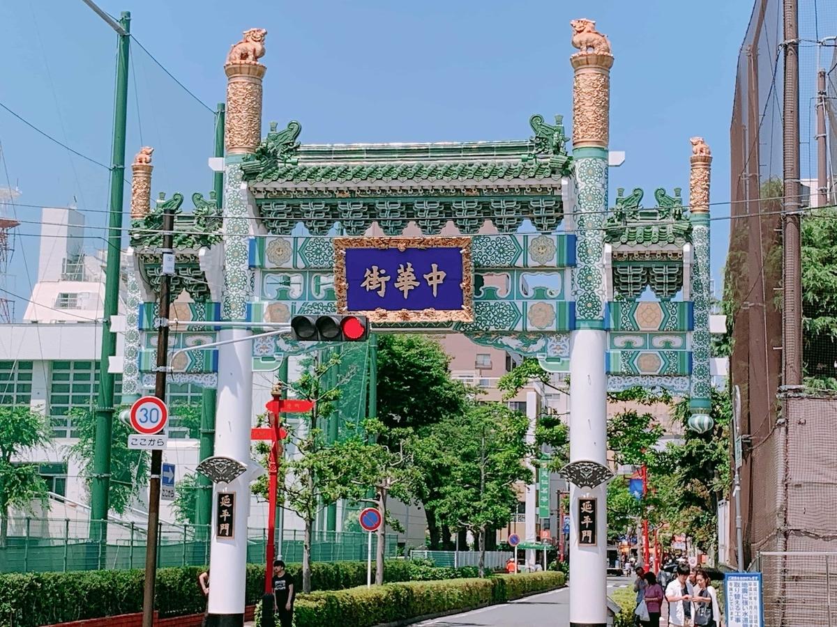 国際色溢れる横浜中華街を散策