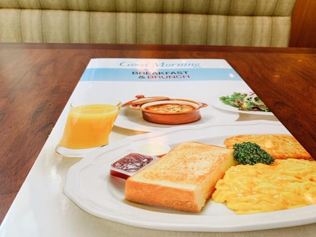ロイヤルホストでゆったり朝食