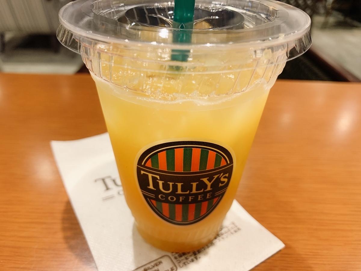 タリーズの100%ジュース