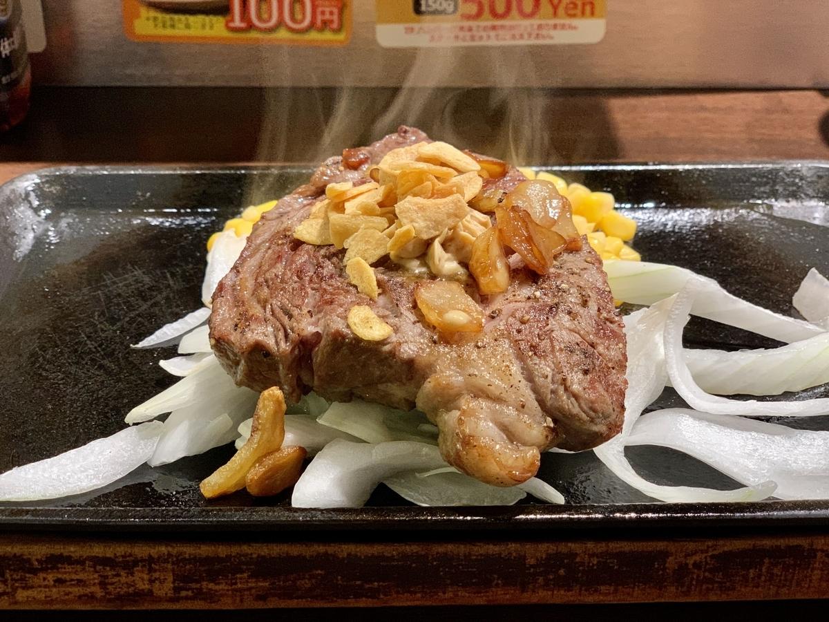 頑張れ!いきなりステーキ