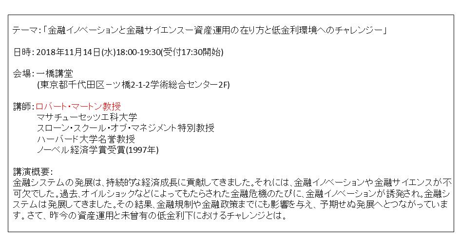 f:id:gfplite:20180921062805p:plain