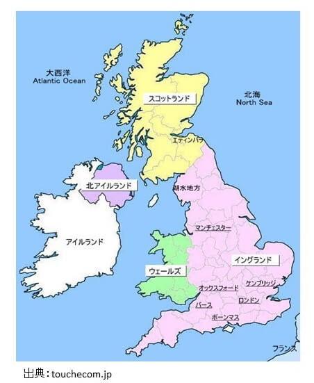 イングランド・ウェールズ・スコットランド・北アイルランドとアイルランド