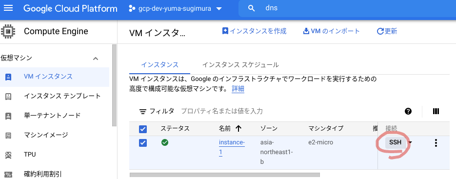 f:id:ggen-sugimura:20211005170204p:plain