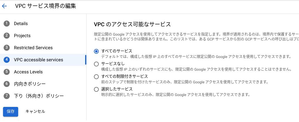 f:id:ggen-sugimura:20211006223519p:plain