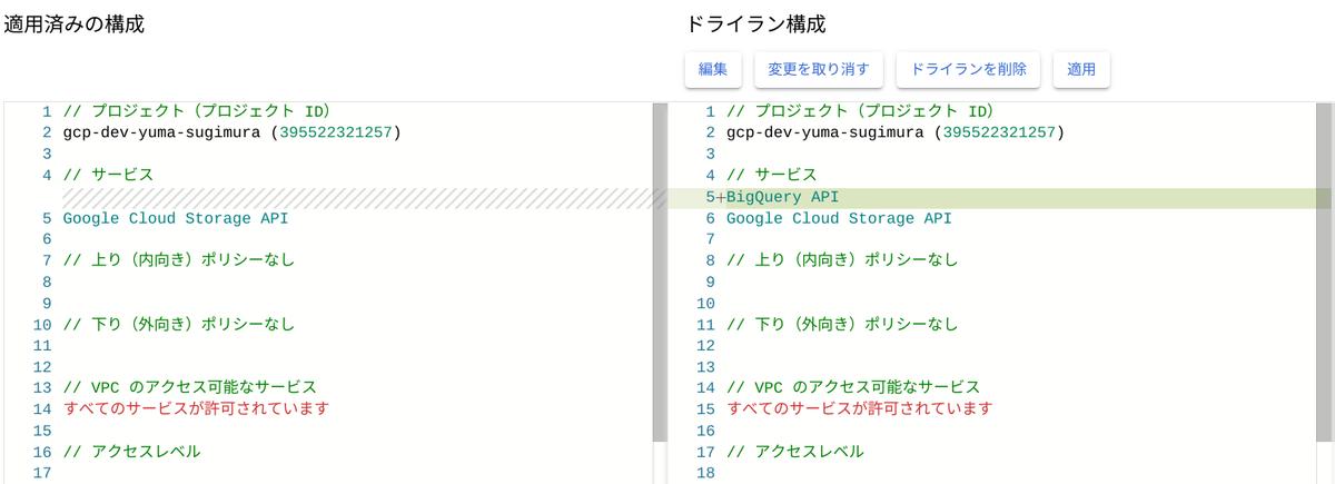 f:id:ggen-sugimura:20211011101537p:plain
