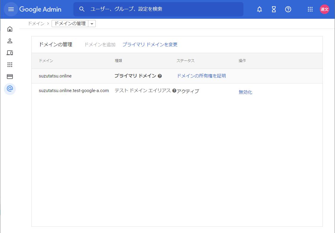 f:id:ggen-suzutatsu:20211006131750p:plain