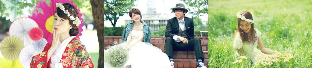 Watanabe wedding
