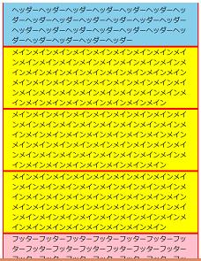 f:id:gharuto:20200619231111p:plain