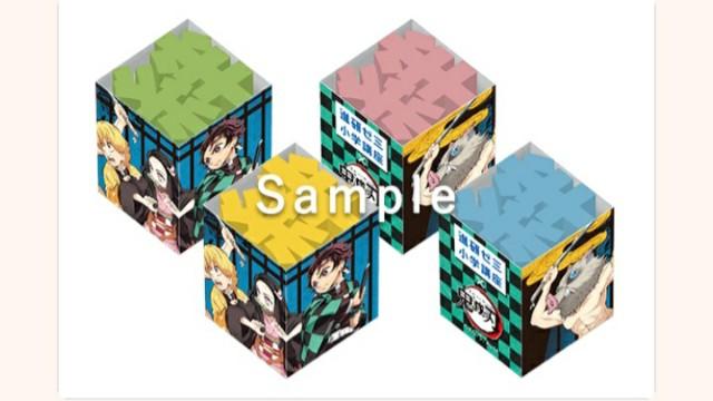 f:id:gharuto:20201023232119j:image