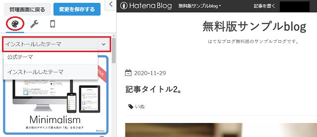 f:id:gharuto:20201201151253p:plain