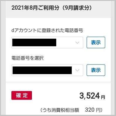 f:id:gharuto:20210911221739j:plain