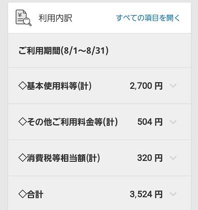 f:id:gharuto:20210911221806j:plain