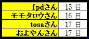 f:id:ghidorahcula:20200414235909j:plain