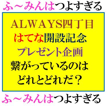f:id:ghidorahcula:20200427020744j:plain
