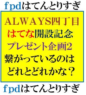 f:id:ghidorahcula:20200428001031j:plain
