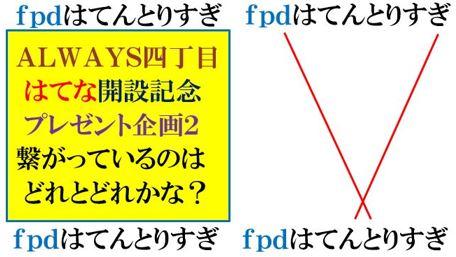 f:id:ghidorahcula:20200501014044j:plain