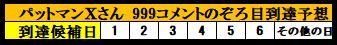 f:id:ghidorahcula:20200501025114j:plain