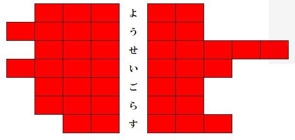 f:id:ghidorahcula:20200526020403j:plain