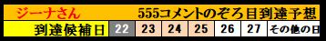 f:id:ghidorahcula:20200623015022j:plain