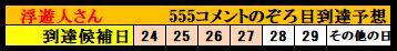 f:id:ghidorahcula:20200623015104j:plain