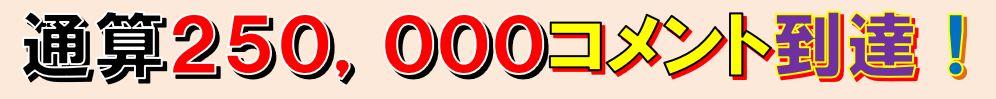 f:id:ghidorahcula:20200813001138j:plain