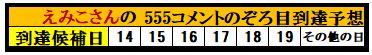 f:id:ghidorahcula:20201013014034j:plain
