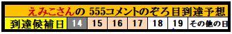 f:id:ghidorahcula:20201015011417j:plain