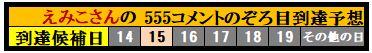 f:id:ghidorahcula:20201016021950j:plain