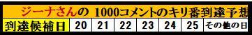 f:id:ghidorahcula:20201018014543j:plain