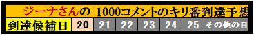 f:id:ghidorahcula:20201021023424j:plain