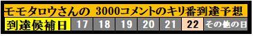 f:id:ghidorahcula:20201124000209j:plain