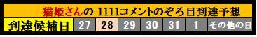 f:id:ghidorahcula:20201229025612j:plain