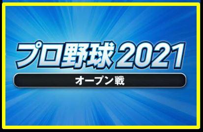 f:id:ghidorahcula:20210225004241j:plain