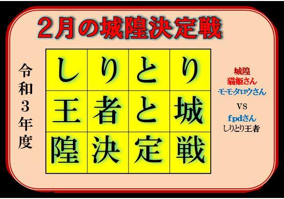 f:id:ghidorahcula:20210225015002j:plain