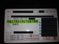 f:id:ghzhms:20120510223151j:image:medium